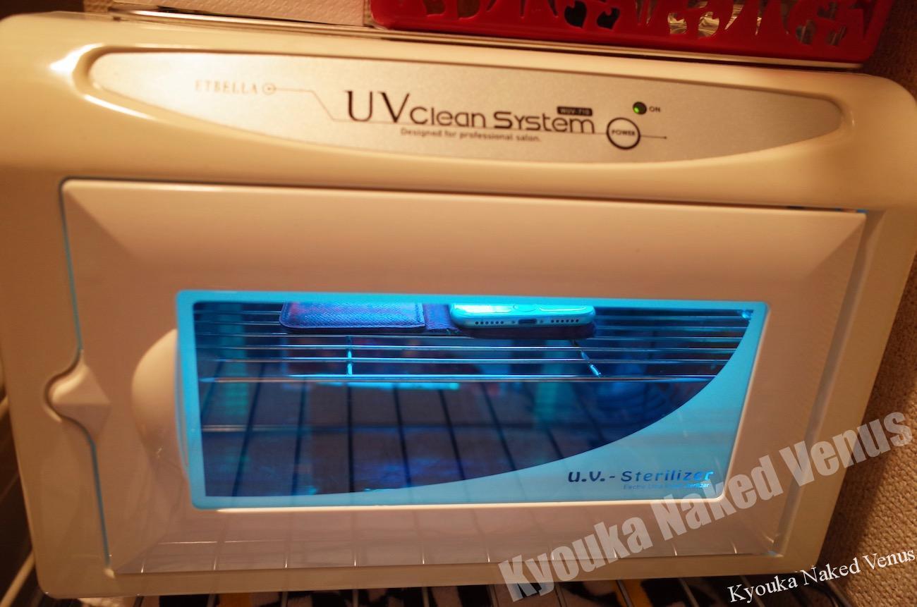 【COVID-19】UV殺菌は有効なのだろうか?【StayAtHome】